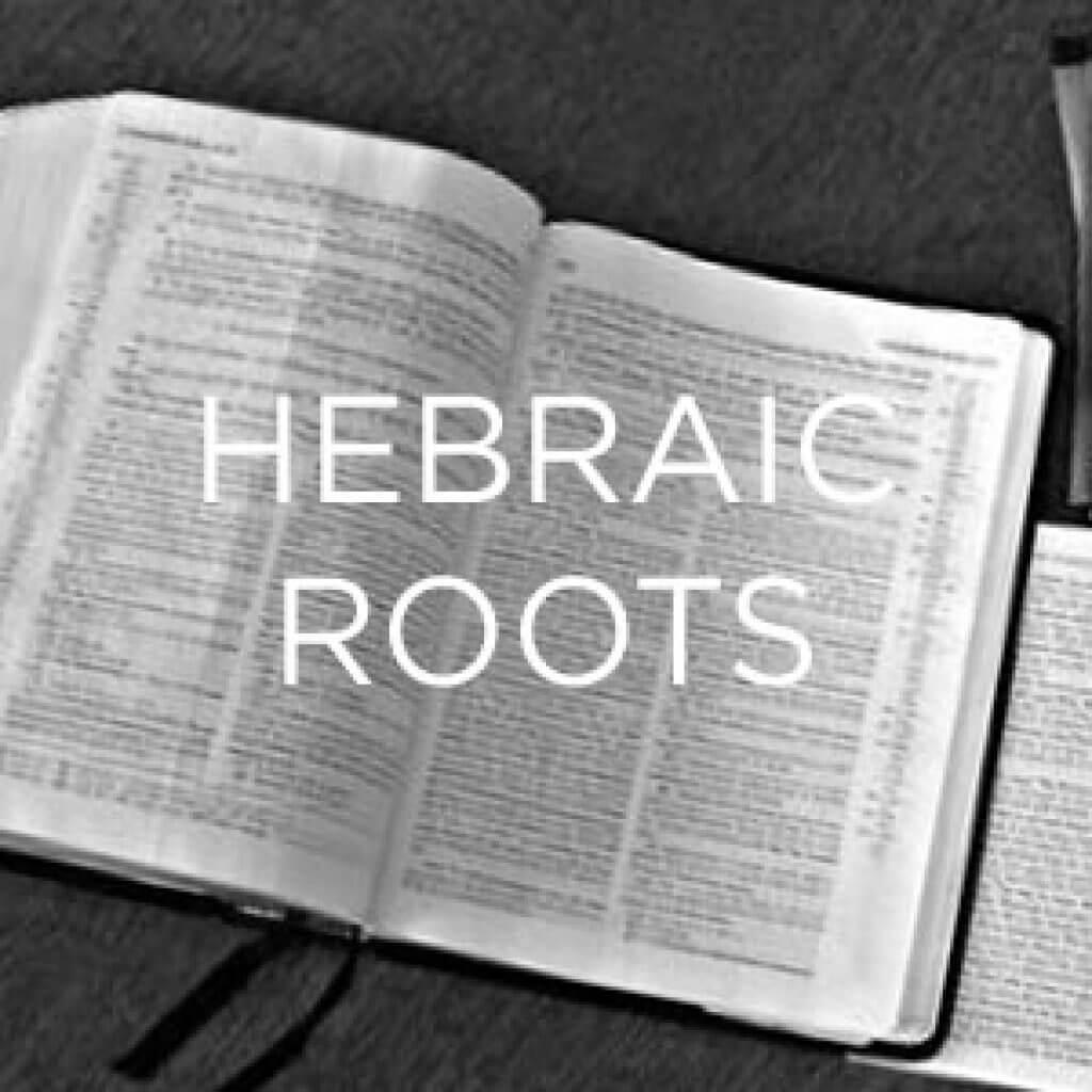 hebriaic-roots